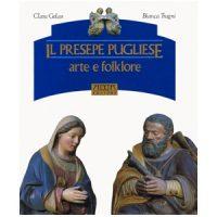 Presepe Italiano 1700-1900/Italian Crib 1700-1900