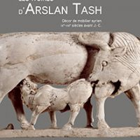 Arte nel Medio Oriente tra il 900 A.C. ed il 1800 D.C./Art in the Middle East between 900 A.C. and 1800 D.C.