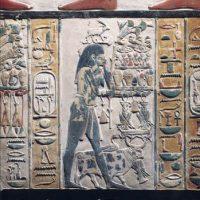 Archeologia Egiziana/Egyptian Archeology