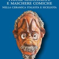 Archeologia La Magnagrecia/Archeology The Magnagrecia