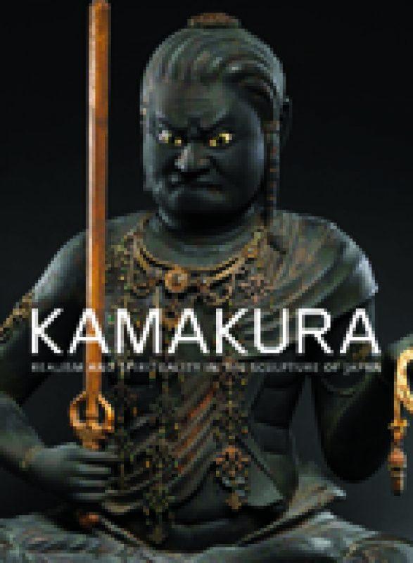kamakura scultura giapponese
